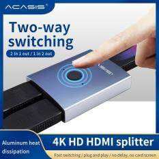 ACASIS HDMI Splitter Switch Bi-Direction 4K HDMI Switcher 1×2/2×1 Adapter 2 in 1 out Converter for PS4/3 TV Box-Intl