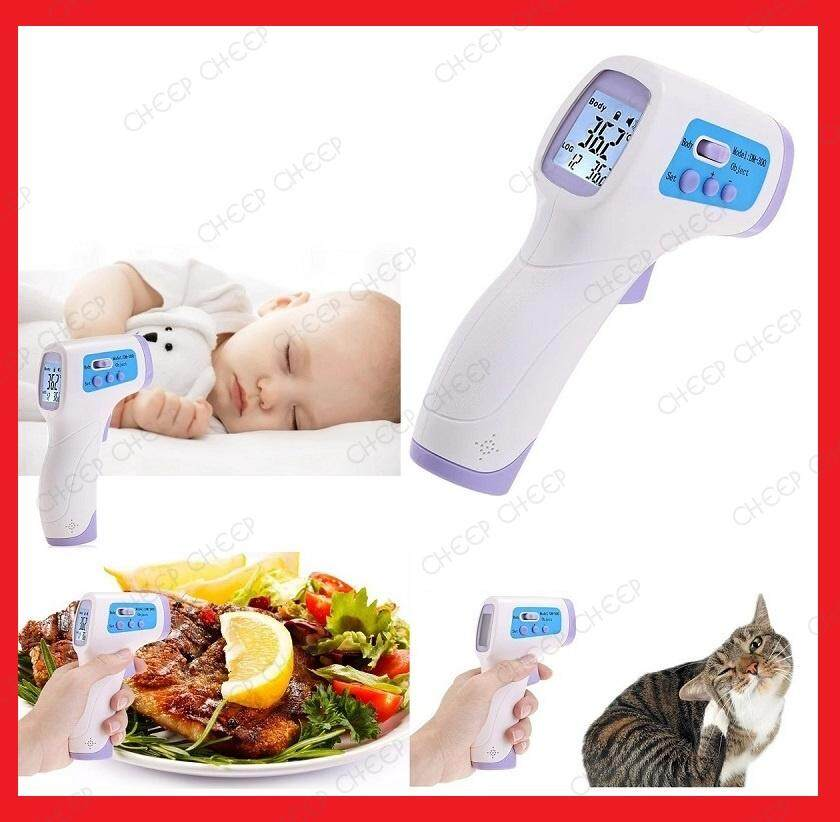 Digital Infrared Thermometer - Non Contact IR LCD Display Fast Accurate Wide Range for Baby Children Adult Cat Dog Fever Demam Suhu Badan