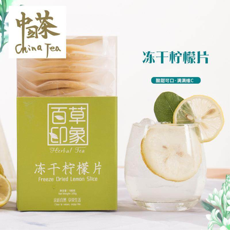 Dried Lemon Natural 20 Of 100g A Freeze-dried Lemon Slices