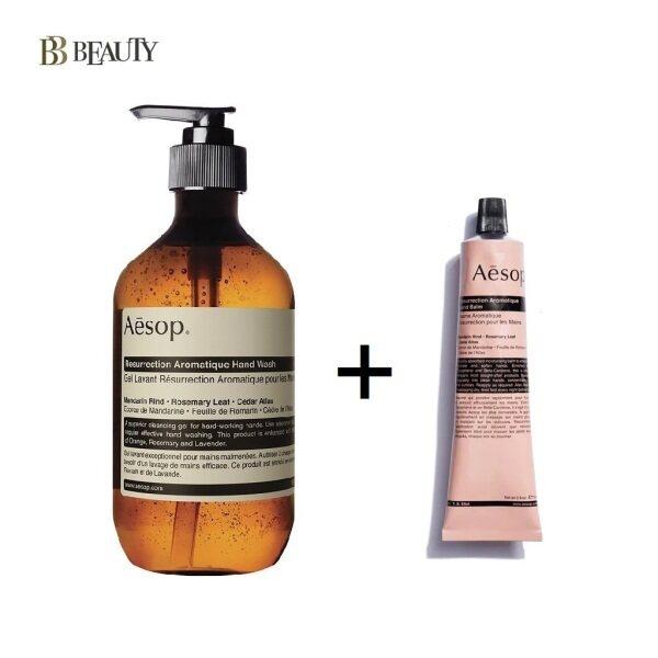 Buy Aesop Resurrection Hand Cream + Hand Wash Duo Singapore