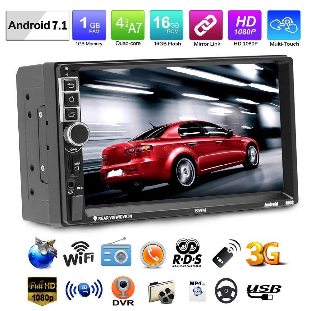 〔questionno〕SWM 2din 7in Android 7.1 GPS FM Bluetooth Car Video Radio Camera MP5 Player