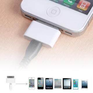 Đầu Cái Micro USB Sang Đầu Đực Bộ Chuyển Đổi Sạc Cho Apple 30 Pin IPhone4 4s 3G 3GS thumbnail