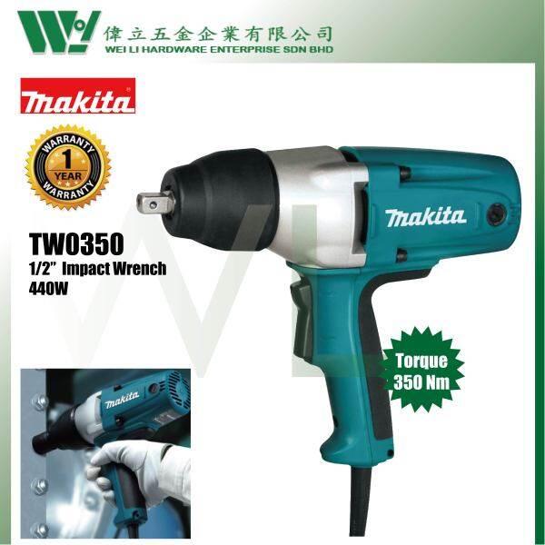 Makita TW0350 1/2 Impact Wrench 400W