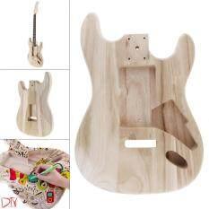 SLADE Maple Thân Thùng Được Đánh Bóng Đục Lỗ Cho ST Electric Guitar DIY Phụ Kiện Hỗ Trợ Sơn