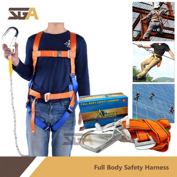 ASUMA Safety Belt Full Body Harness Orange Belt With Line ( Large Big Metal Hook )