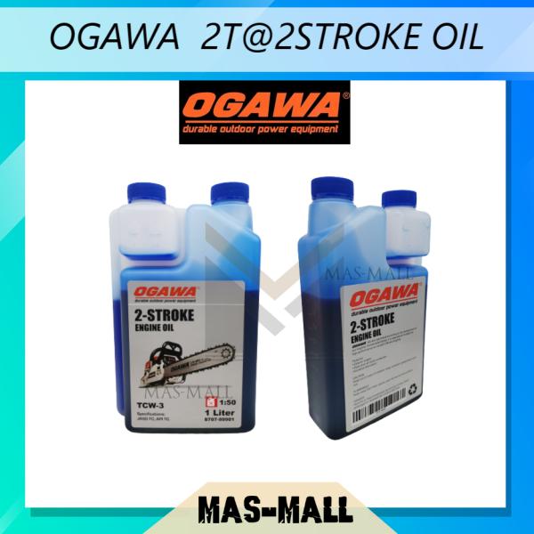 Ogawa 2T Oil - Minyak 2T - For 2-Stroke Engine
