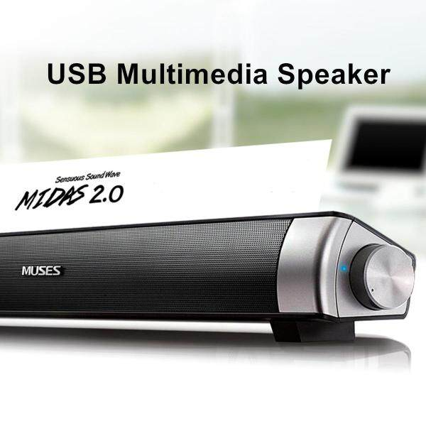 Speaker Wired Soundbar Speaker HIFI Bass Stereo Sound Bar with USB AUX Mic for Computer PC Smartphone TV Home Theater Laptop Malaysia