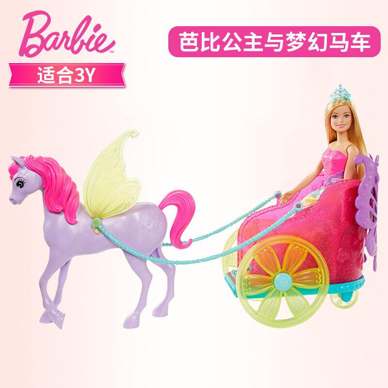 Barbie Princess Dan Mimpi Kereta Interaksi Sosial Anak Playhouse Mainan Hadiah Gjk53 Lazada Indonesia
