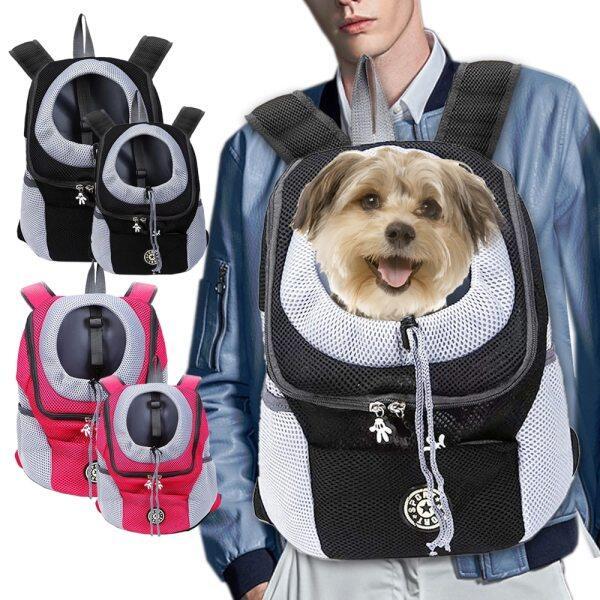 Outdoor Pet Dog Carrier Bag Portable Out Double Shoulder Portable Travel Backpack Teddy Pet Dog Front Bag Mesh Backpack Head