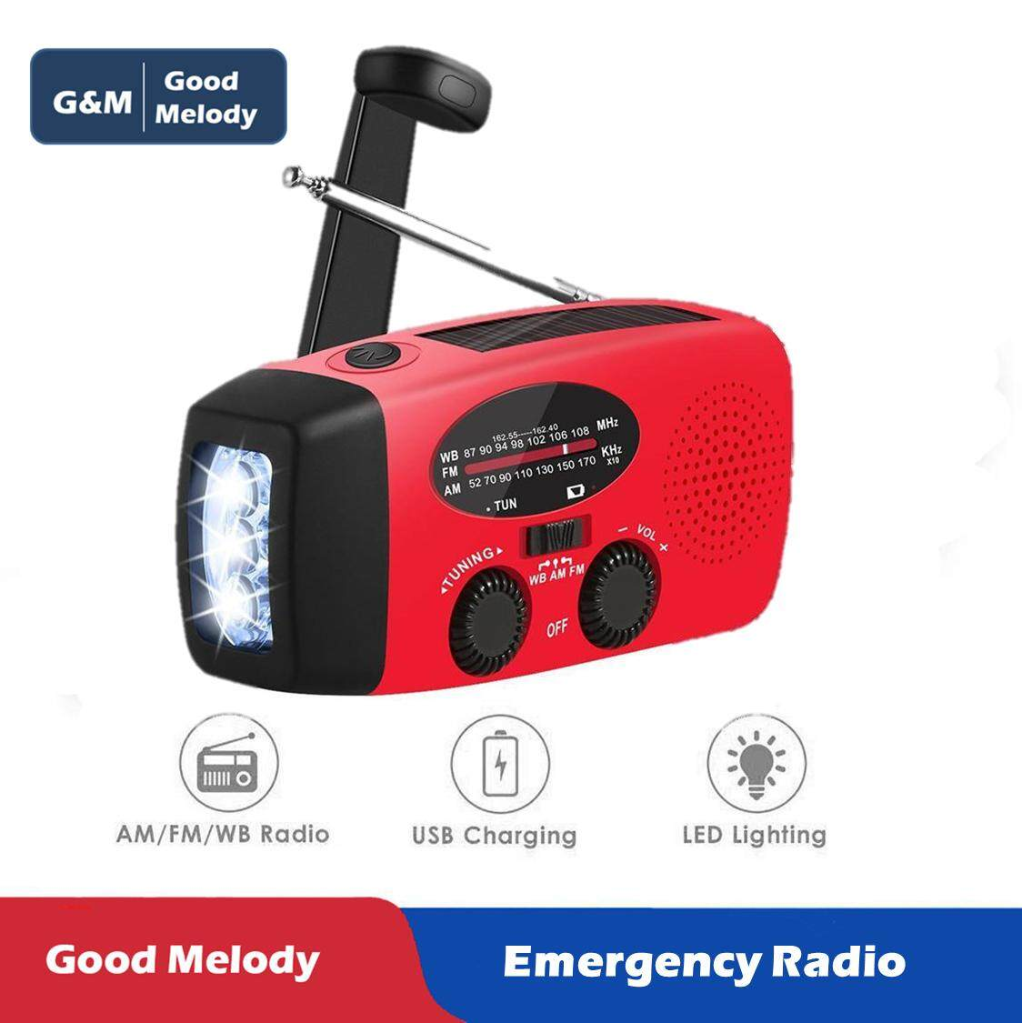 G&M shop-audio-small-audio-2 price in Malaysia - Best G&M shop-audio