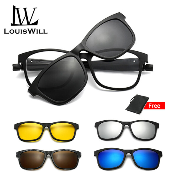 Mua LouisWill 5 in 1 Sunglasses Set UV400 Polarized Driving Sunglasses Magnetic Clip Glasses Unisex Lenses Retro Frame Day Night Vision Sunglasses Outdoor Anti-UV Eyewear with Hanging Neck Rope for Diving Fishing Hiking
