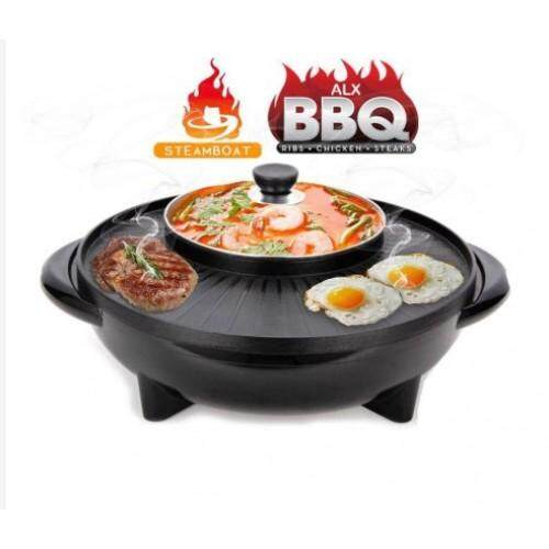 2 IN 1 ELECTRIC KOREAN BBQ GRILL PAN WITH BBQ STEAMBOAT HOT POT FRYING PAN