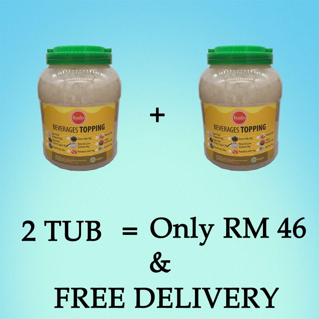 Nata De Coco 2 Tub FREE delivery