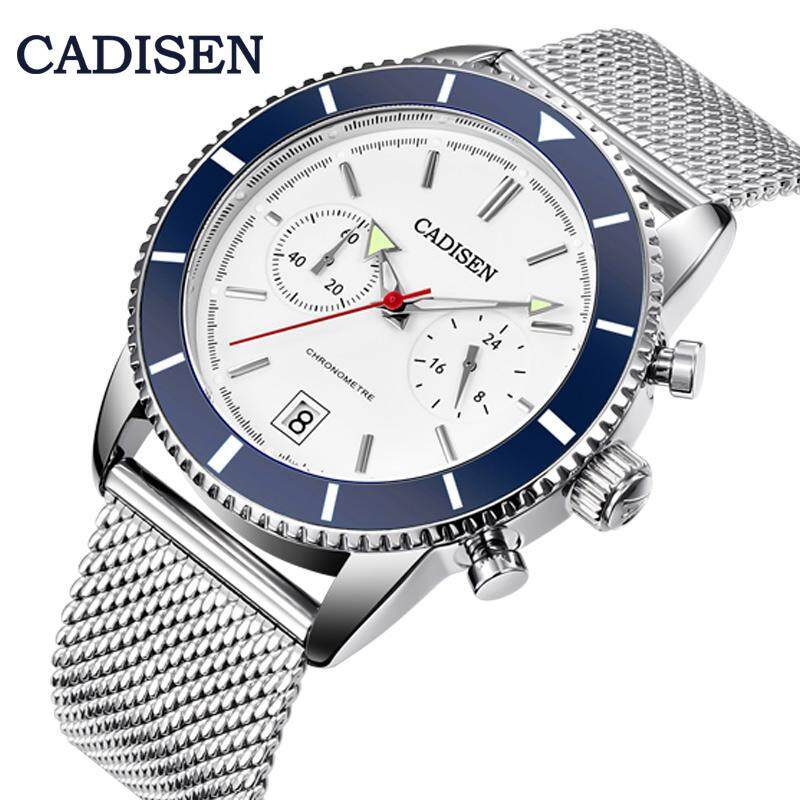 CADISEN Top Luxury Brand Watches For Men Business Style New Design Night Light Calendar Window Date And Hour Time Display Mesh Belt Steel Strep 30M Waterproof Quartz Movement Military Wristwatch Malaysia