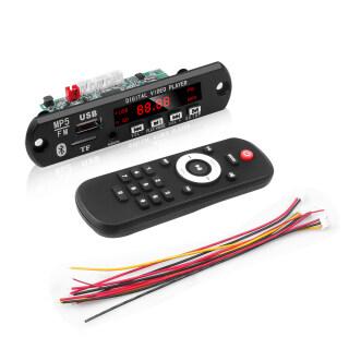 Bảng Giải Mã Bluetooth MP5 DC 12V Không Dây Bluetooth 5.0, Mô-đun Giải Mã Máy Phát Video MP5 Âm Thanh Hỗ Trợ USB TF FM Radio MP3 WAV MP4 MP5 Chức Năng Video Âm Thanh Có Điều Khiển Từ Xa thumbnail