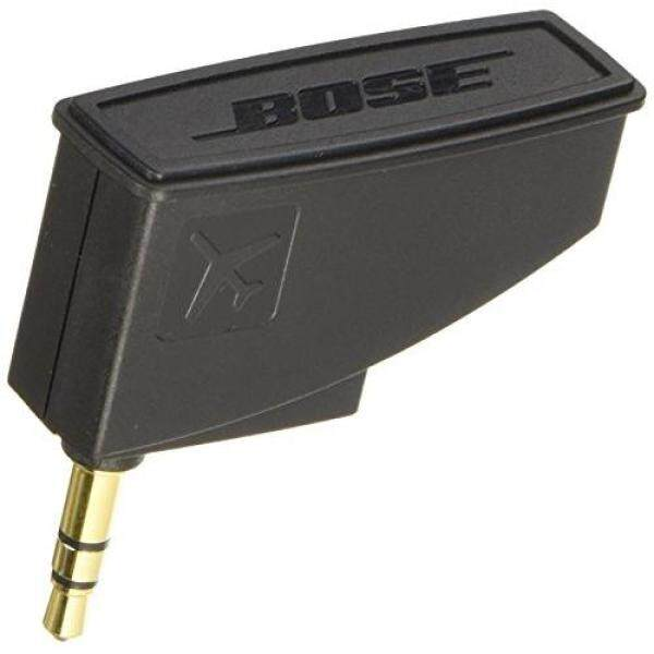 Bose QuietComfort headphones airline adapter-flight adapter Singapore