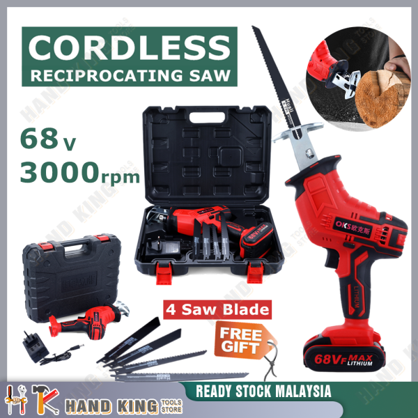 【READY STOCK IN KL/COD】 Handking 68V Electric Cordless Reciprocating Saw Battery Saber Saw mesin gergaji elektrik Adjustable Speed Free with 4 pcs of Saw Blades For Tree, Steel, PVC, Frozen Food, Ice or Bone Cutting