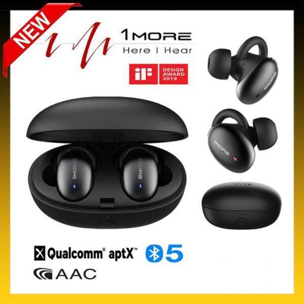 Original 1More E1026BT Stylish True Wireless earbuds TWS Earphones Bluetooth 5.0 In-Ear E1026BT-I Bean Headset Support aptX ACC Singapore
