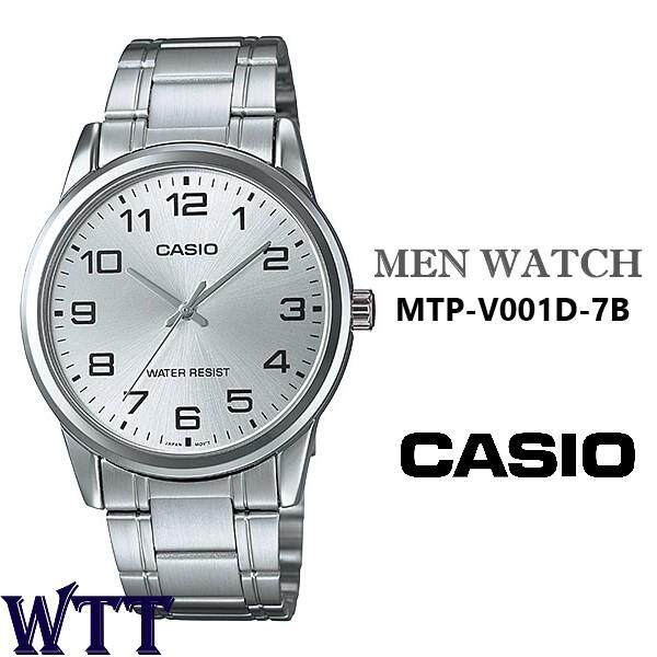 [BDAY SALE] CASIO ORIGINAL MTP-V001D-7B ANALOG STAINLESS STEEL MEN WATCH (MTP-V001D) (WATCH FOR MAN / JAM TANGAN LELAKI / MAN WATCH / WATCH FOR MEN / CASIO WATCH FOR MEN / CASIO WATCH) Malaysia