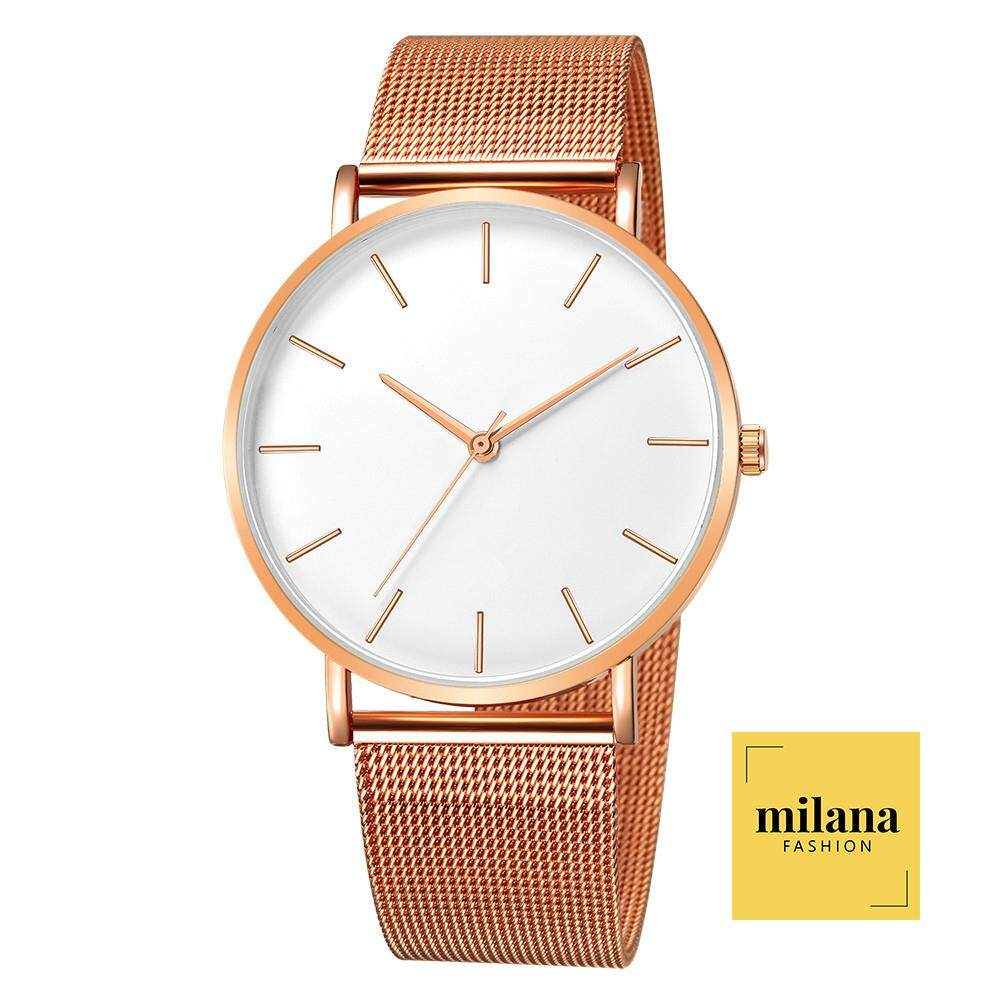 Milana Mens Gold Casual Stainless Steel Mesh Strap Quartz Watch Malaysia