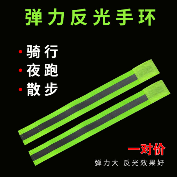 Spot℗◎ Building reflective vest vest riding the sanitation year careful night fluorescence from the construction site safety transportation workers coat