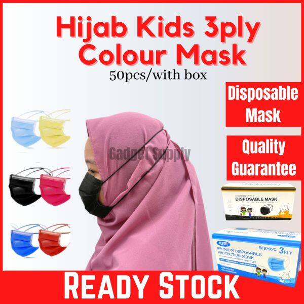 【MSIA STOCK】ALTER Headloop 50PCS 3 PLY Disposable Child Protective Face Mask Headloop Kids 儿童口罩