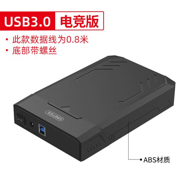 Youyuezhe Mobile Hard Disk Box3.52.5-Inch UniversalsataGousb3.0External Box Solid State Hard-Disk Cartridge Malaysia