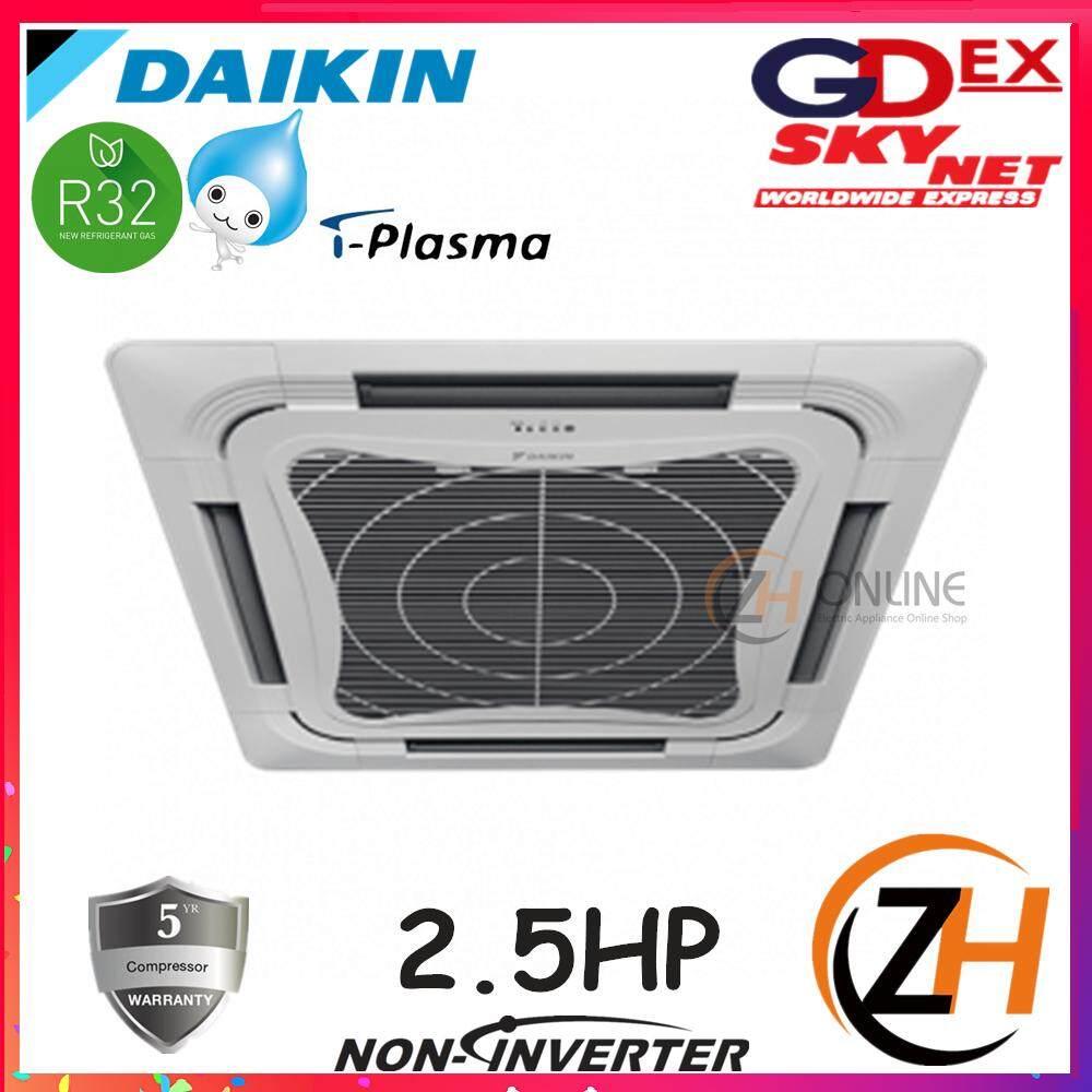 *Daikin 2.5HP FCC60AV1M NEW R32 Ceiling Cassette FCC A Series FCC60A & RC60A R32
