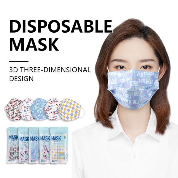 10Pcs/Pack Unique Disposable Face Mask Special 3-Ply Anti Dust Mouth Mask Suitable For Adults And Children HELLO Series