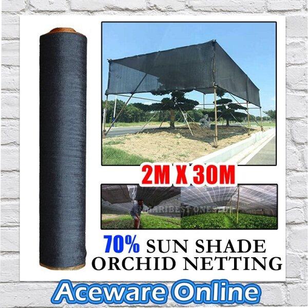 70% 2M X 30M Orchid Netting Sunshade Netting Garden Mesh Sunblock Cover / Jaring Naungan