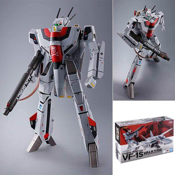 DX Chogokin Macross Movie version VF-1S Valkyrie Figure Ichijo Kaiki