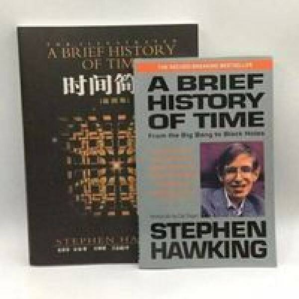 A Brief History of Time, from the Big Bang to Black Holes English Books in the Original + Chinese Version of the Two