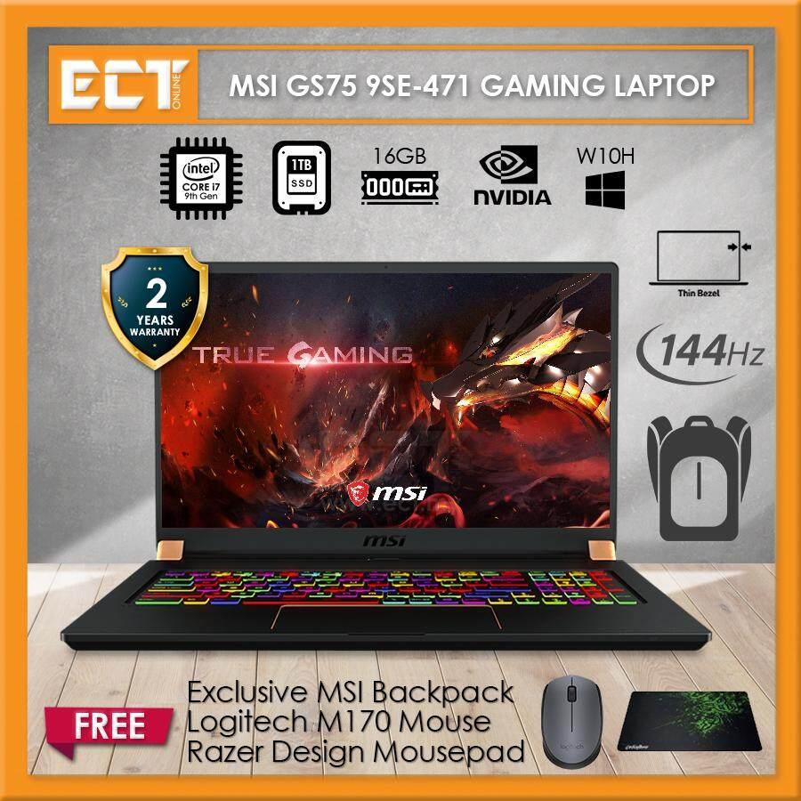 MSI Stealth GS75 9SE-471 144Hz Gaming Laptop (i7-9750H 4.50GHz,1TB SSD,16GB,RTX 2060 6GB,17.3  FHD IPS,W10) Malaysia