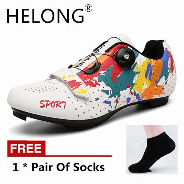 Giày đi xe đạp đường dài helong cho nam, giày thể thao tự khóa siêu nhẹ, thoáng khí chuyên nghiệp, mẫu mới 2020