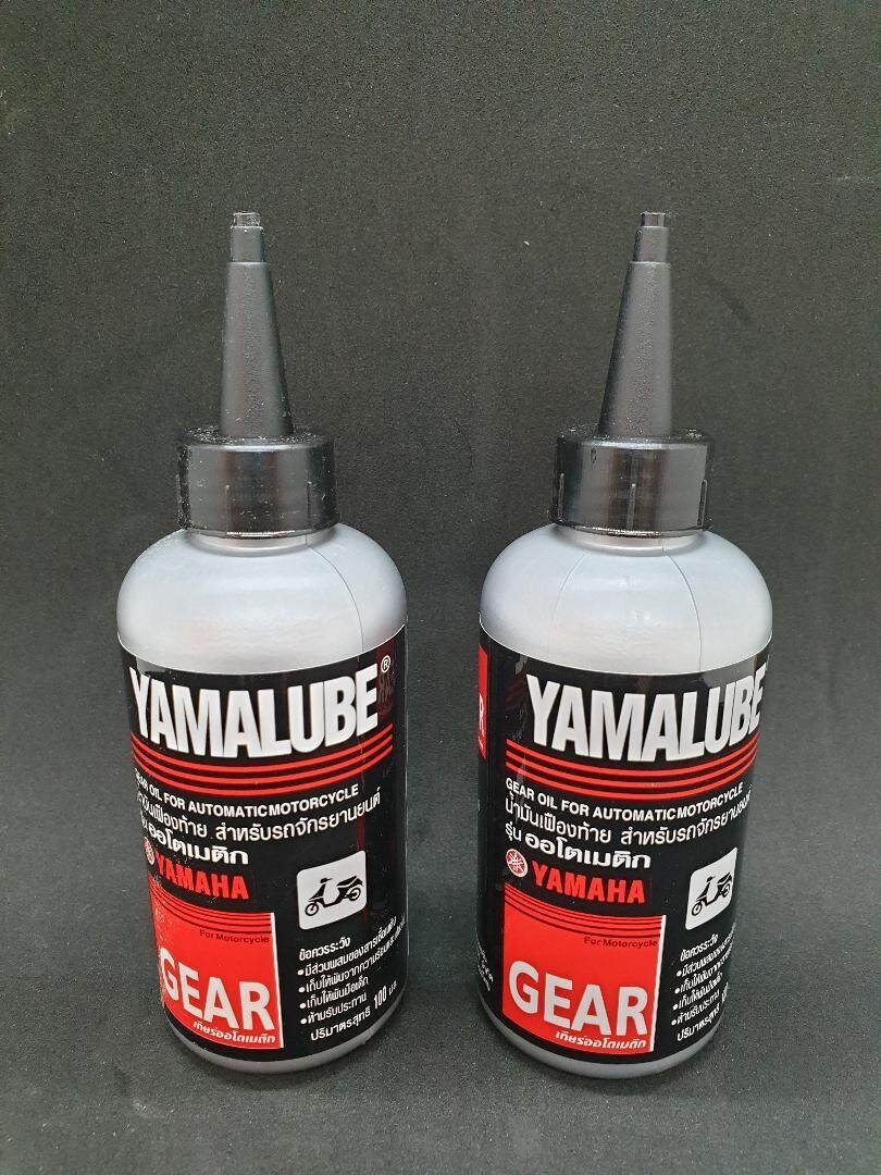 Yamalube Scooter Gear Oil 100ml X 2pcs By Power Up Motor.