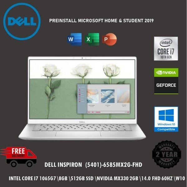 Dell Inspiron 5401-6585MX2G-W10 14 FHD Laptop Platinum Silver ( I7-1065G7, 8GB, 512GB SSD, MX330 2GB, W10, HS ) Malaysia