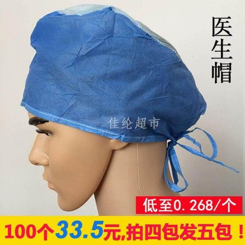 Disposable Surgical Cap Dust CAP Head Band Oral Men And Women Doctors Cap Dental Beauty Cap a Nurse Hat Lace-up Breathable