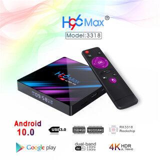 Hộp TV H96 MAX RK3318 HDR, 1080P 3D 2 4GB 32 64GB WIFI Không Dây 5G 2.4G 5G Bluetooth Android 10.0 4K VP9 H.265 Cho Youtube 4K thumbnail