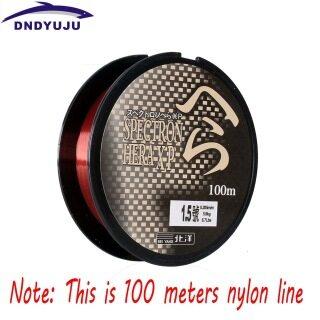 DNDYUJU Dây Câu Nylon 500M, Đá Monofilament Bền Nhật Bản Dây Câu Cá Biển Số Lượng Lớn Ống Chỉ, Tất Cả Các Kích Thước Từ 0.4 Đến 8.0 thumbnail
