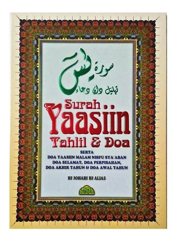 SURAH YASIN TAHLIL DAN DOA SAIZ B6 (READY STOCK)