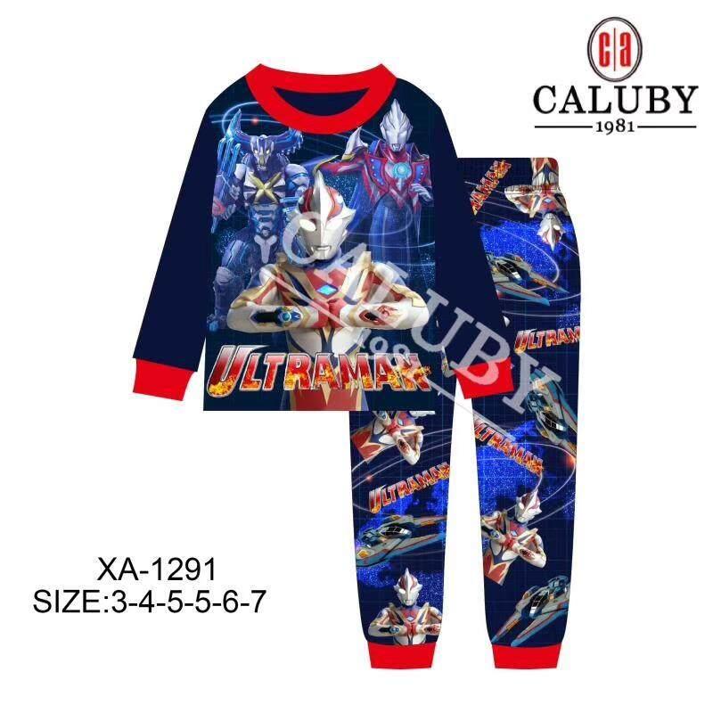 3279a2264 Boys' Clothing - Sleepwear - Buy Boys' Clothing - Sleepwear at Best ...