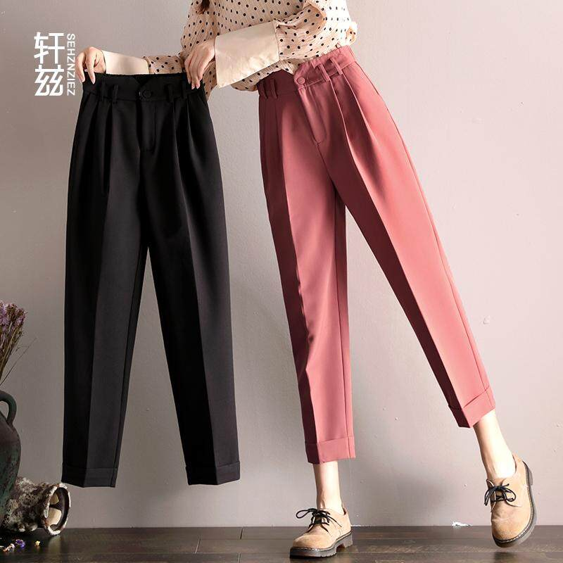 04435dcb8319 Harlan pants female 2019 spring and autumn new Korean version of the high  waist was thin