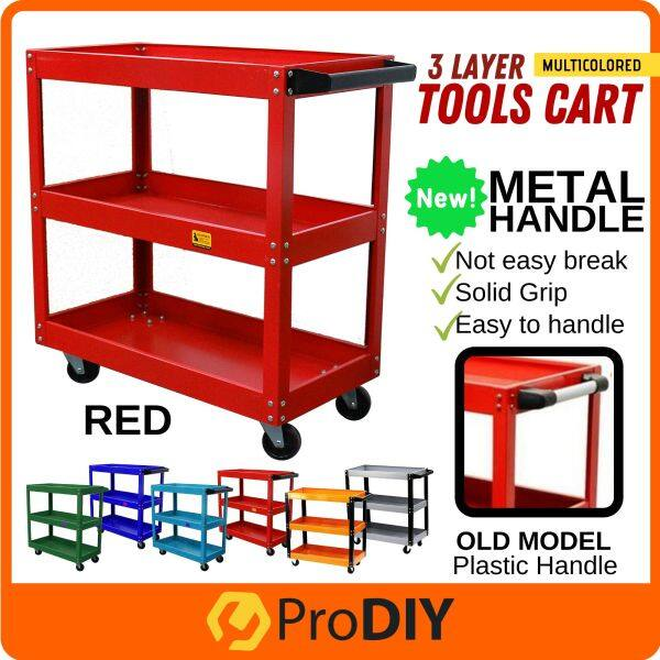 3 Layers Service Cart Metal Steel Utility Tool Service Trolley 120KG Push Cart Shelf Storage With Metal Handle