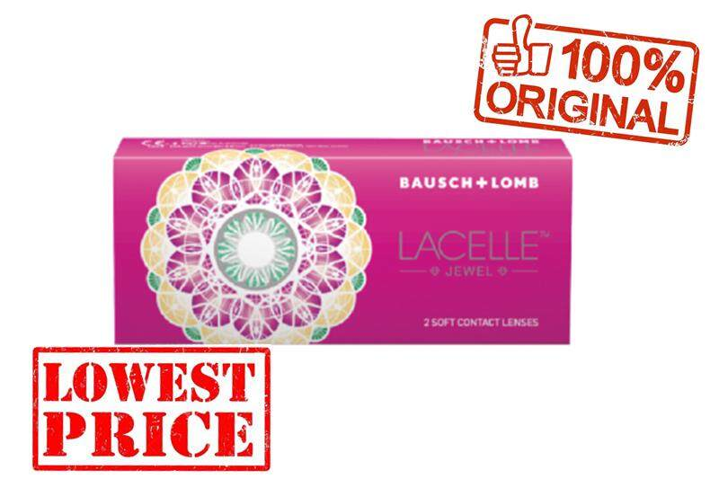 Bausch Lomb - Buy Bausch Lomb at Best Price in Malaysia   www.lazada ... 16543a9acd