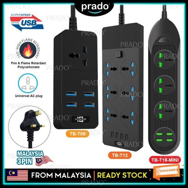 PRADO Malaysia Power Strip Universal 3/6 Extension Plug with USB Port Extension Socket Power Strip Surge Protector