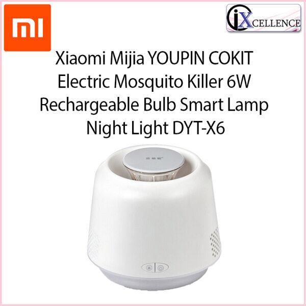 [IX] Xiaomi Mijia YOUPIN COKIT Electric Mosquito Killer 6W Rechargeable Bulb Smart Lamp Night Light DYT-X6 (White)