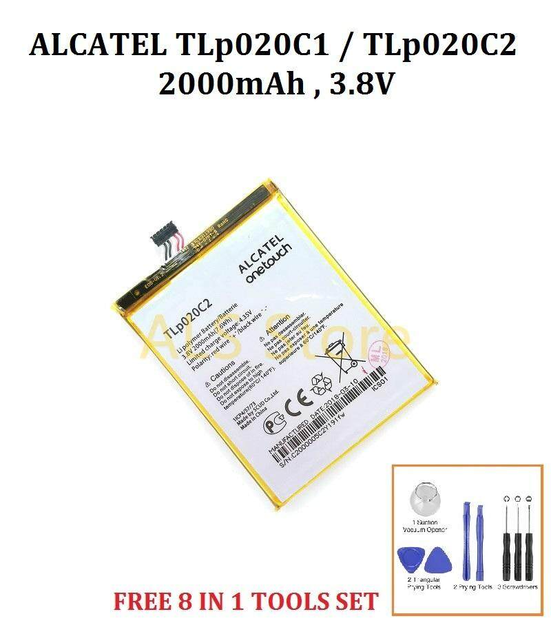 [REPLACEMENT] Battery ALCATEL ONE TOUCH IDOL X 6040D 6040X / IDOL S 6035 /  IDOL X1S 6034R - TLp020C1 , TLp020C2 , 1ICP4/57/73 - 2000mAh