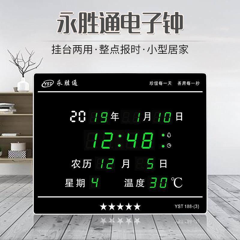 Wall Clock LED Digital Creative Luminous Clock Alarm Clock Clock Electronic Clock