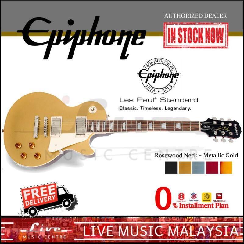 Epiphone Les Paul Standard Electric Guitar - Rosewood Neck, Metallic Gold Malaysia