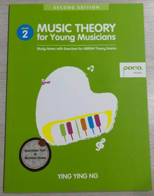 Poco Music Theory For Young Musicians Grade 2, Third Edition Malaysia